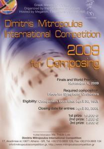 Mitropoulos_Poster_2009
